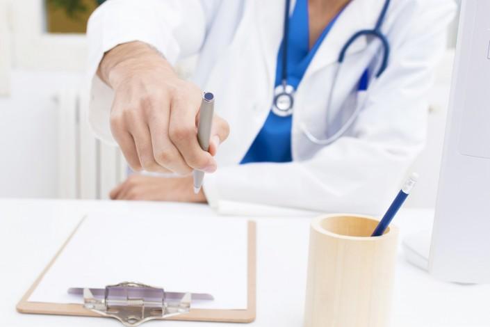 Résiliation complémentaire santé